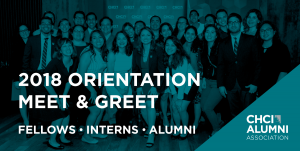 CHCI_Alumni_OrientationMixer_Header_R1-Teal
