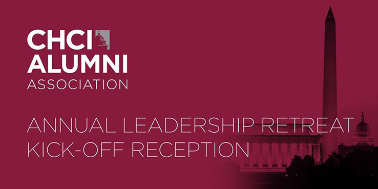 2019 Annual Leadership Retreat Kick-Off Reception